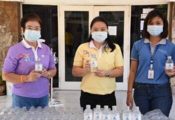 <span>บลูเทค ซิตี้มอบน้ำดื่มให้แก่เหล่ากาชาดจังหวัดฉะเชิงเทรานำไปมอบแก่ผู้ที่เดือดร้อน ในช่วงการแพร่ระบาดของเชื้อไวรัสโควิด-19</span>