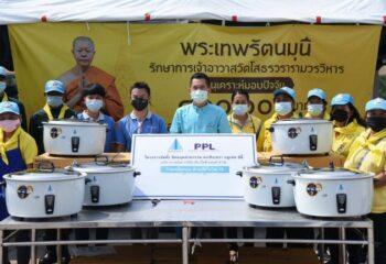 <span>บลูเทค ซิตี้ มอบเครื่องอุปโภค เพื่อสนับสนุนภารกิจโควิด-19 และโรงครัวลูกหลวงพ่อโสธร ห่วงใยช่วยผู้ประสบภัยโควิด</span>